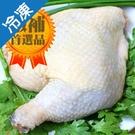 巧活黑鑽雞-全雞腿1包(450g/包)【愛買冷凍】