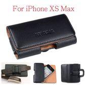 IDEA 腰掛式真皮皮套 腰帶皮帶 iPhone XS Max 多種尺寸 父親節送爸爸