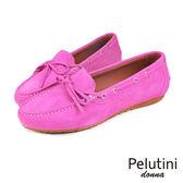 【Pelutini】donna麂皮休閒鞋/女鞋 粉紅(8334W-PINS)