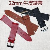 【牛皮錶帶】22mm Samsung Gear S3 Classic/R760/R380/R381/R382 智慧手錶專用錶帶/手錶腕帶用/錶環/替換式-ZW