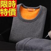 加絨保暖內衣褲套裝-加厚超彈力情侶款長袖衛生衣(單套)6款64u13 【時尚巴黎】