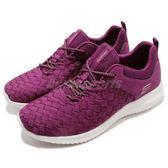 Skechers 慢跑鞋 Ultra Flex Weave Away 紫 白 編織鞋面 女鞋 【PUMP306】 12845RAS