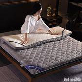 加厚床墊床褥床1.5m1.9米床雙人褥子學生宿舍海綿床墊墊被 QQ10591『bad boy時尚』