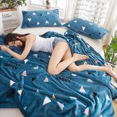 冬季加厚法蘭絨床單單件單人學生宿舍珊瑚被單男女雙人1.5米1.8m