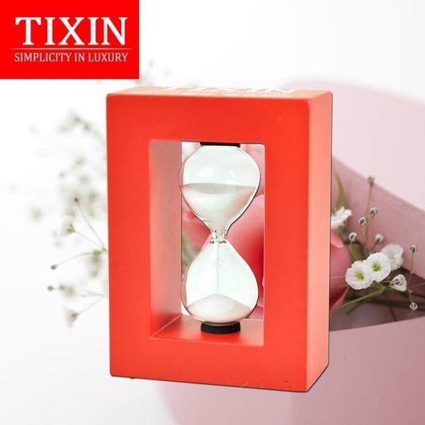 TIXIN/梯信 時間木質沙漏擺件 虹吸式咖啡壺1分鐘計時器 倒計時 遇見初晴