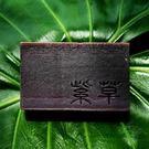 【艋舺肥皂】紫草皂-當歸.甘草《古早傳統配方》