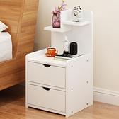簡易床頭櫃床邊收納小櫃子簡約現代臥室床頭迷你儲物櫃角櫃多功能ATF 艾瑞斯居家生活