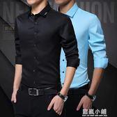 加絨襯衫男長袖韓版修身商務休閒保暖加厚寸衫男士白襯衣夏 季潮 藍嵐