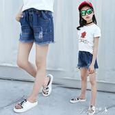 女童牛仔短褲 外穿夏季薄款新款韓版時尚兒童褲子女熱褲夏  提拉米蘇