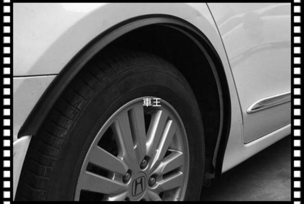 【車王小舖】納智捷 SUV7 U6 U7 S5 M7 MPV 輪眉 輪弧 小爆龜 防撞防刮條