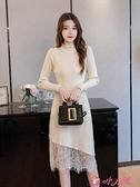 高領洋裝 2021年裙子秋冬季新款蕾絲拼接針織連身裙修身內搭毛衣裙打底裙女 小天使