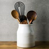 陶瓷收納罐收納筒創意筷子架餐具收納盒廚房儲物罐【3c玩家】
