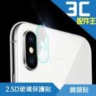 【加購品】lestar iPhone iX/ XR/ XS/ XS MAX 2.5D軟性 9H玻璃鏡頭保護貼 鏡頭貼