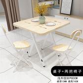 折疊桌家用餐桌簡易小方桌宿舍飯桌便攜正方形小戶型吃飯簡約桌子 亞斯藍生活館