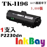 KYOCERA TK-1196/TK1196 全新相容碳粉匣【適用】P2230dn