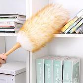 撣家用不易掉毛家務清潔雞毛撣子打掃灰除塵車用衛生工具  YYJ  奇思妙想屋
