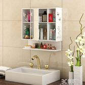 歐美式衛生間浴室鏡櫃鏡箱壁掛小戶型洗漱台衛浴鏡子化妝鏡掛牆式HM 3c優購