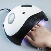 美甲機 美甲新款熊貓光機烘干機可愛外觀36W速幹感應LED光燈初學者  【全館免運】