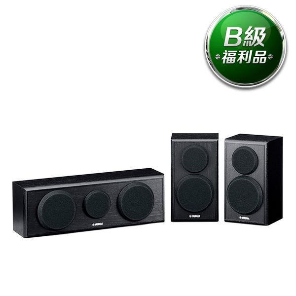 【B級福利品】Yamaha NS-P150 揚聲器