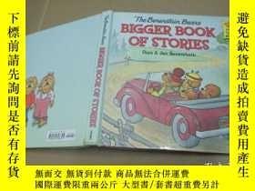 二手書博民逛書店Bigger罕見book of stories 【精裝24開】Y