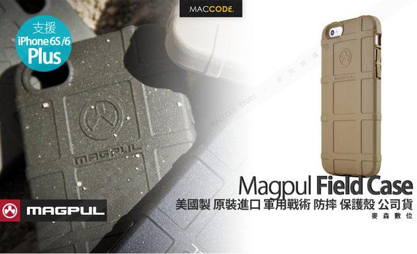 美國製 原裝 Magpul Field Case 軍用戰術 防摔 保護殼 iPhone 6S PLUS / 6 PLUS 公司貨 贈鋼化玻璃保護貼