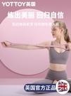 瑜伽帶 8字拉力器背部訓練彈力繩家用開肩頸拉伸帶瑜伽硅膠小貓鍛煉手臂 宜品