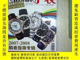 二手書博民逛書店chronos罕見手錶2007-5 .Y203004