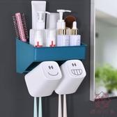 電動牙刷架壁掛式刷牙杯掛墻式免打孔漱口杯套裝【櫻田川島】