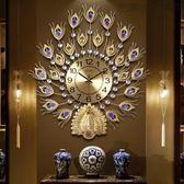 孔雀掛鐘客廳歐式家用靜音掛表【洛麗的雜貨鋪】