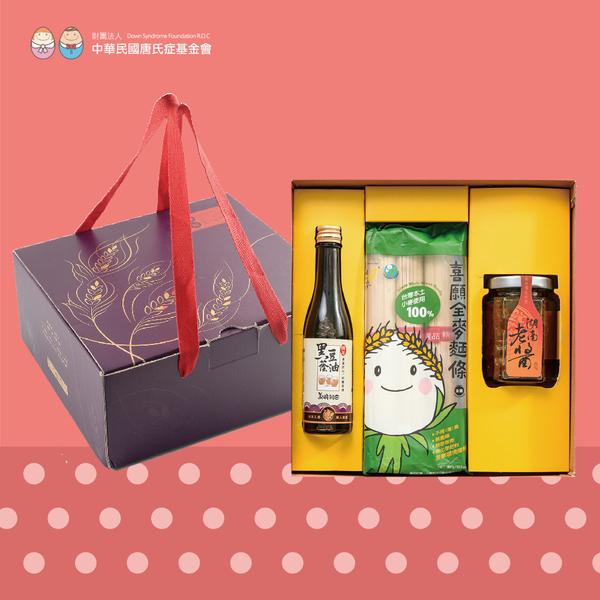 【愛不囉嗦】好運醬臨 新春麵食禮盒(經典改版)