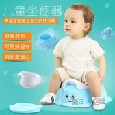 兒童坐便器女坐便圈男小馬桶嬰幼兒男寶寶卡通蹲便器小孩尿盆兒ATF 魔法鞋櫃