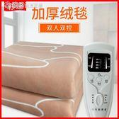電熱毯雙人雙控防水調溫2米1.8加大無三人家用安全輻射電褥子igo 「繽紛創意家居」