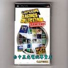 【PSP原版片 可刷卡】☆ CAPCOM 經典遊戲合輯 20合1 ☆英文亞版全新品【台中星光電玩】