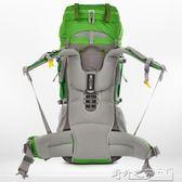 登山包 瑪丁圖登山包男戶外徒步露營帳篷背包雙肩女防水旅游包70l 80lDF 野外之家