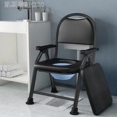 老人坐便椅子孕婦家用坐便器殘疾病人老年可折疊馬桶廁所大便凳子