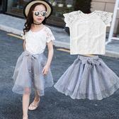 女童夏季露肩蕾絲套裝 新款洋氣兩件套裙子時尚 LR2325【每日三C】