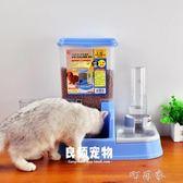 貓咪用品貓碗雙碗自動飲水狗碗自動喂食器寵物用品貓盆食盆貓食盆 盯目家