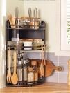 轉角置物架調味品架廚房用品壁掛落地調料架不銹鋼三角墻角收納架 LX 夏洛特
