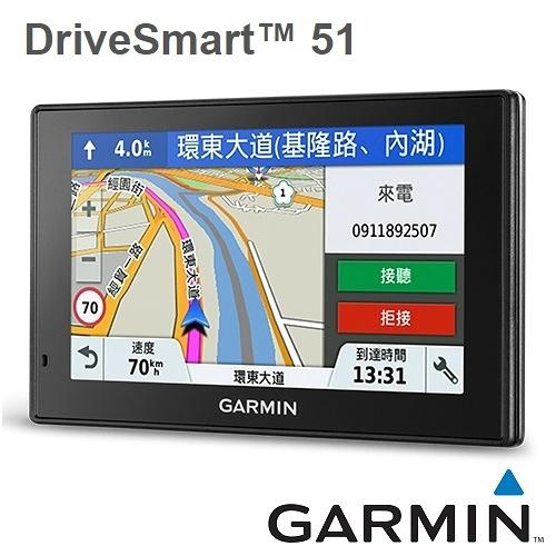 【免運費】GARMIN DriveSmart 51 5吋聲控行旅領航家 (公司貨)