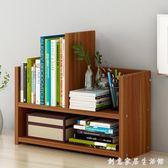 書架書柜簡易桌上置物架 簡約收納架桌面書架學生用小書架WD  家居 館