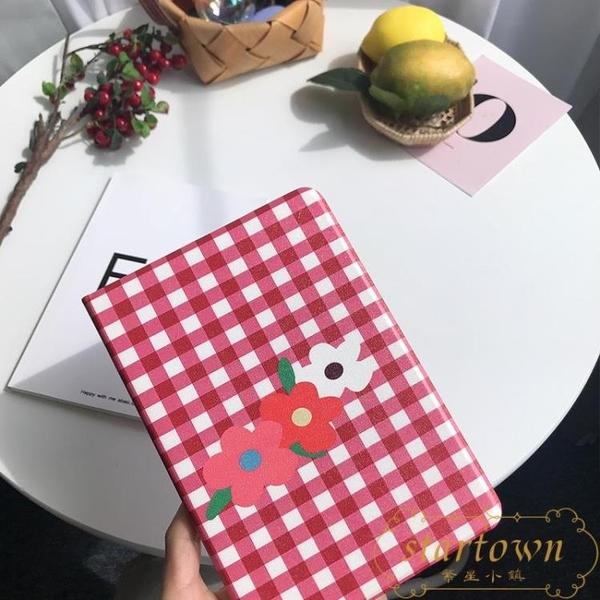 ipad保護套mini5皮套迷你1/3/4休眠殼pro平板套【繁星小鎮】
