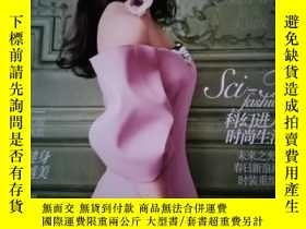 二手書博民逛書店《時尚芭莎》2016.4罕見封面劉亦菲Y233121
