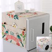 (萬聖節)冰箱防塵罩棉麻卡通冰箱罩單開門防塵罩田園布藝雙開門冰箱蓋布家用蓋巾