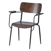 【YFS】羅恩咖啡色扶手椅-65x40x82cm