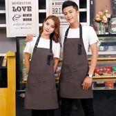 韓版時尚酒吧花藝理發師工作服餐廳烘焙網咖帆布牛仔圍裙定制logo