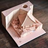便簽3D立體建築藝術生日禮物拱亭便利貼【櫻田川島】