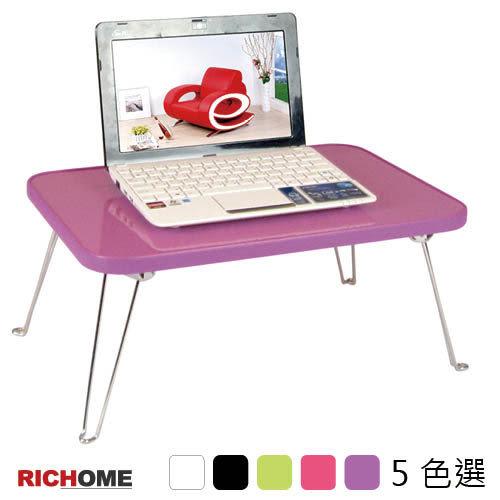 【RICHOME】《藤原筆記型和室桌-5色》書桌/兒童桌/折疊桌/茶几/筆電桌/折合桌