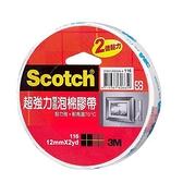 3M SCOTCH超強力雙面泡棉膠帶12mm【愛買】