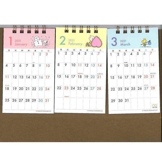 小禮堂 史努比 日製 2021 線圈式桌曆 行事曆 月曆 年曆 (月份並列) 4901770-62309