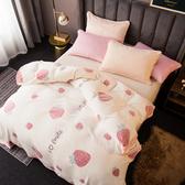 超柔細緻雪花絨保暖毯-小草莓